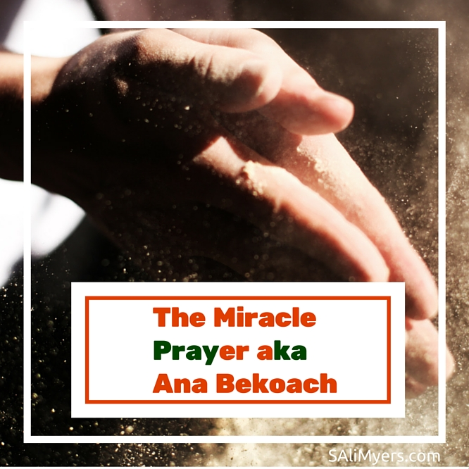 The Miracle Prayer aka Ana Bekoach with Lyrics